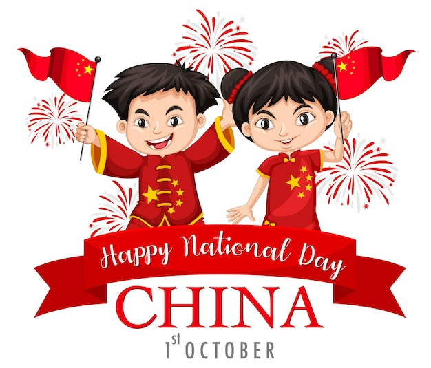China national day card with chinese children cartoon character