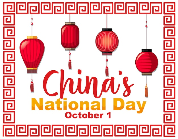 Баннер национального дня китая с разными китайскими фонариками