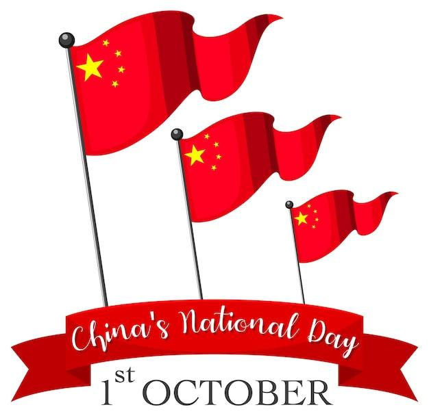 Striscione per la festa nazionale cinese con la bandiera della cina