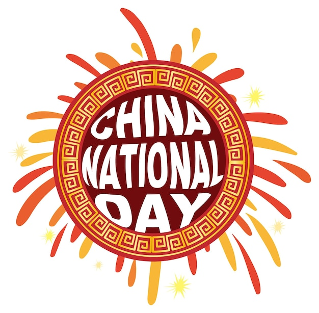 China's national day logo banner in circle shape isolated
