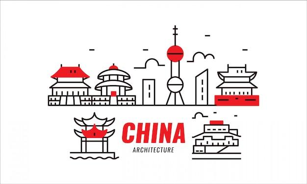 Китайское путешествие. китайская традиционная архитектура, строительство и культура. Premium векторы