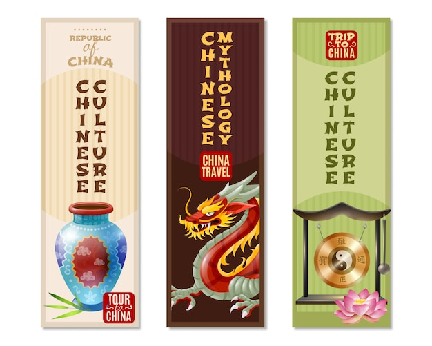 China travel vertical banner set