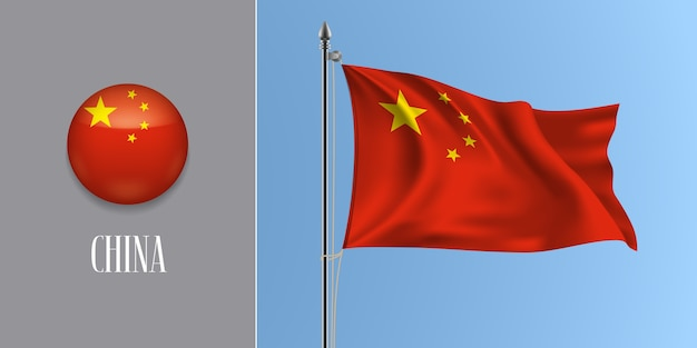 China waving flag on flagpole and round icon   illustration.