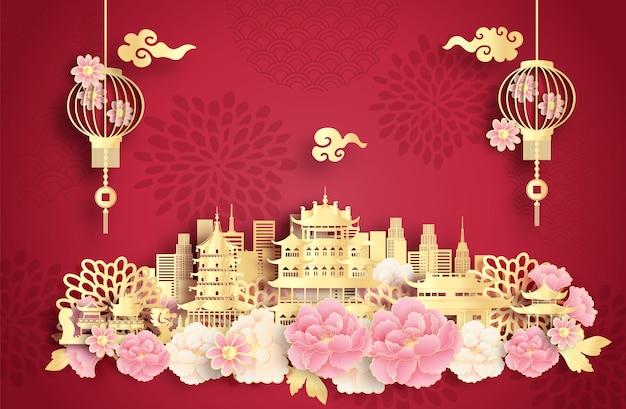 世界的に有名なランドマークと美しいちょうちんのある中国