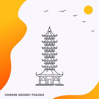 Chinese ancient pagoda monument