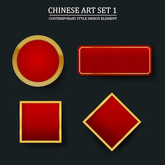 Chinese art design element