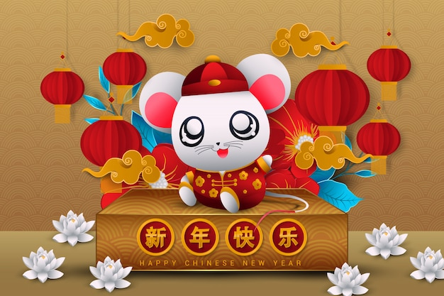 Chinese background for happy new year 2020