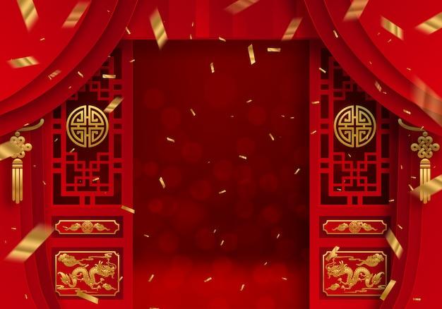 Китайский фон
