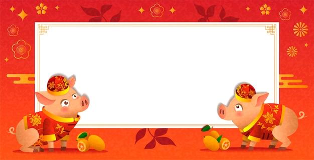 中国のバナー。伝統的な中国の衣装を着た2匹のブタ。熟したオレンジ色のみかん。白い空のボード。伝統的な装飾的な要素を持つ中国の赤い背景。ベクトルイラスト