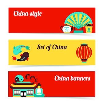 중국 배너 모음