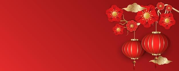 Китайский цветущие красные цветы и подвесной фонарь. праздничный традиционный шаблон. праздничный азиатский дизайн. Premium векторы