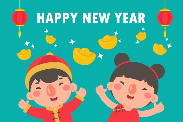 2021年の新年に国の赤い服を着ている中国の少年と少女。