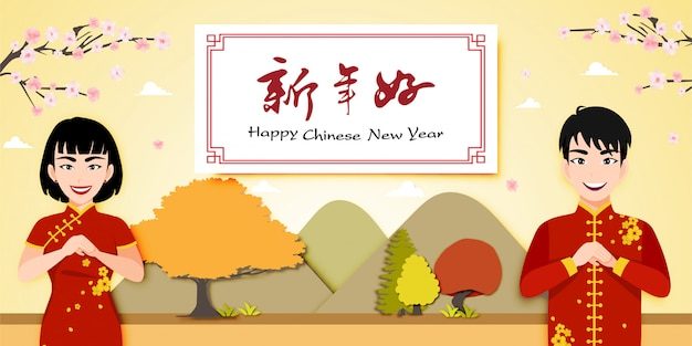 Chinese boy and girl cartoon character greeting in chinese new year festival on plum blossom flower