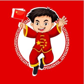 赤い衣装の中国の少年