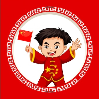 Chinese boy with china flag