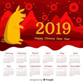 중국 달력 2019