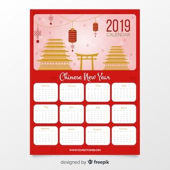 Chinese calendar 2019