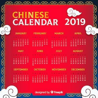 中国のカレンダー