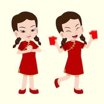 Chinese cartoon girl happy celebrating chinese new year