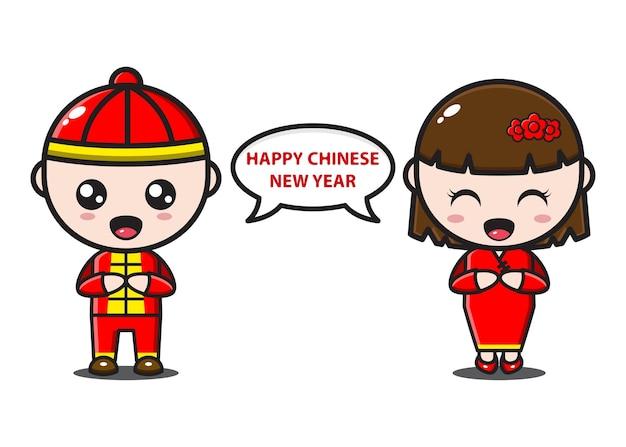 Китайская пара желает вам счастливого китайского нового года