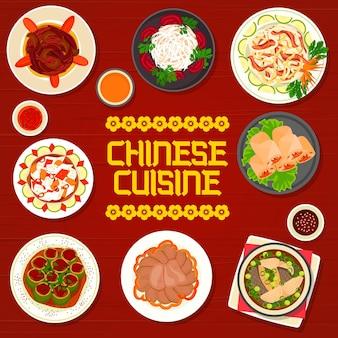 アジア料理を提供する中華料理店。