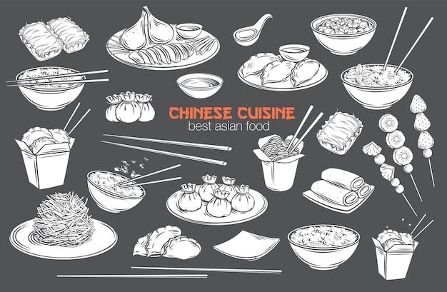 중국 요리 화이트 단색 절연 컷 아이콘 세트