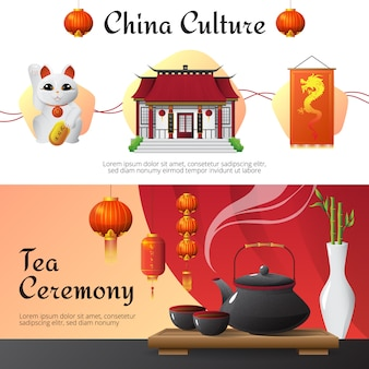 Chinese culture and traditions 2 horizontal banners set with tea ceremony