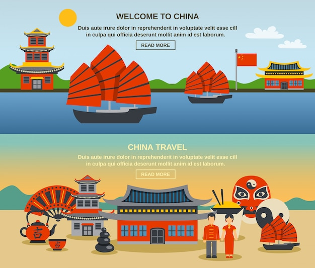 Chinese culture travel horizontal banners set