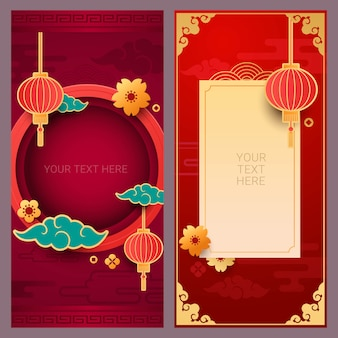 Chinese decorative background for new year greeting card