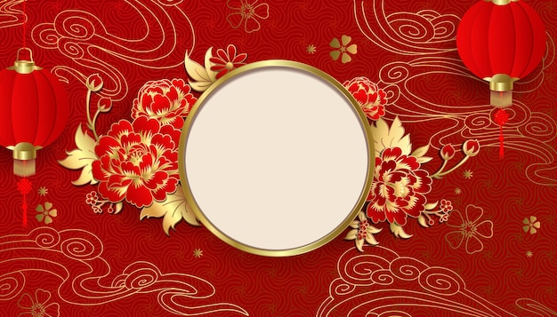 Китайский декоративный классический праздничный фон для праздничного баннера