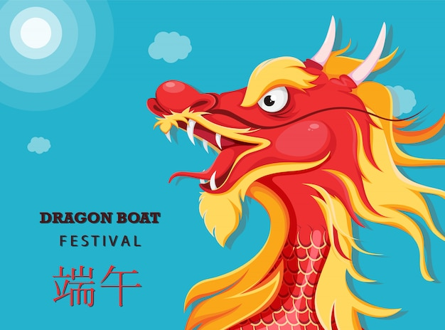 Chinese dragon boat festival. concept