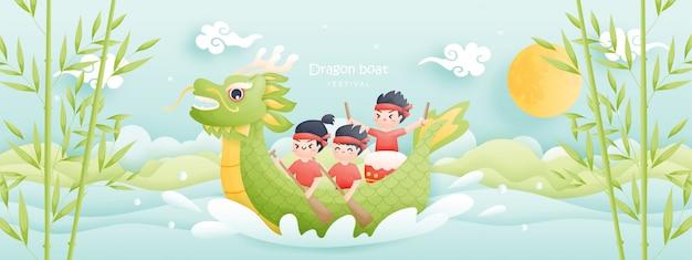 男の子のパドル競争とドラゴンボート、かわいいキャラクターのイラストと中国のドラゴンボートフェスティバル。