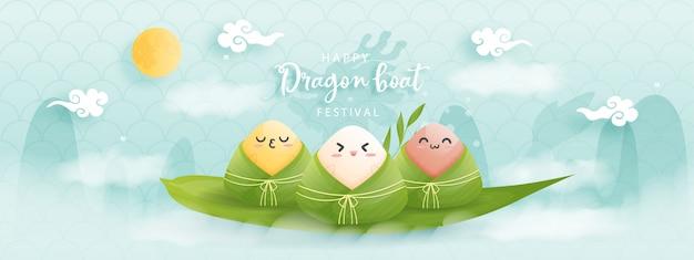 Праздник китайского дракона с рисовыми клецками.