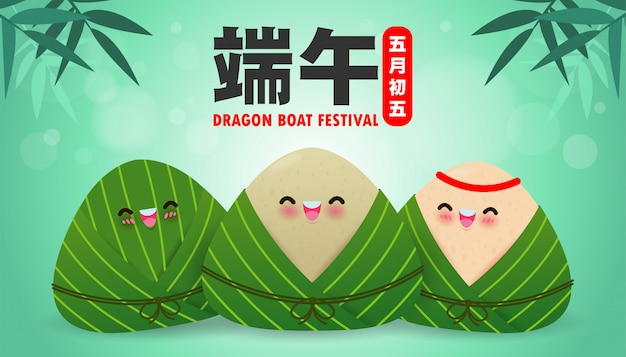 Фестиваль гонки лодок-драконов с рисовыми клецками, милый дизайн персонажей. плакат фестиваля лодок-драконов. перевод: праздник лодок-драконов