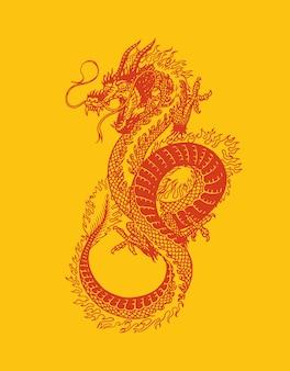 Китайский дракон. мифологическое животное или азиатские традиционные рептилии.