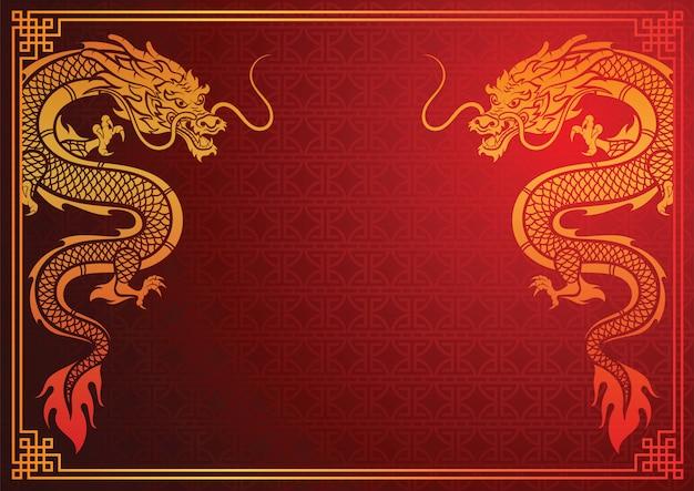 중국 용 템플릿