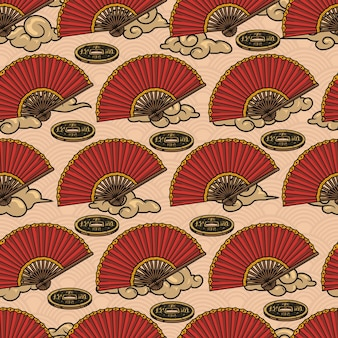 Chinese elements seamless pattern with folding fans, clouds and lucky coins on oriental waves background