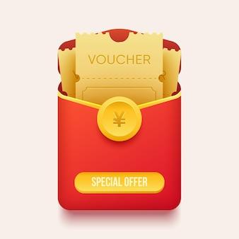Китайский конверт с бумажными ваучерами. иллюстрация подарка победителя.
