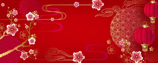등불과 휴일 디자인을 위한 중국 꽃 축제 배경