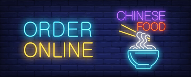 Chinese food delivery neon sign. traditional noodle soup ad online order inscription.