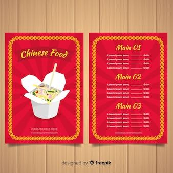 Китайская еда флаер шаблон Бесплатные векторы