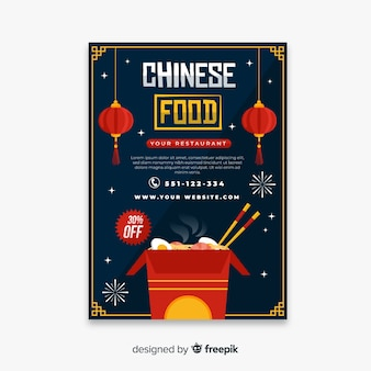 Chinese food flyer template