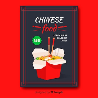 Chinese food flyer