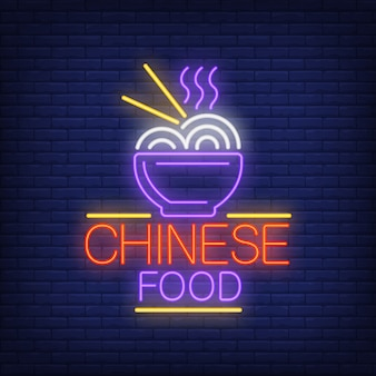 Chinese food neon sign. bowl of hot noodles with chopsticks on brick wall background.