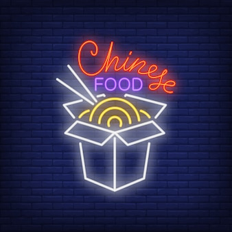 Chinese food neon sign. box of noodles to go with chopsticks on brick wall background