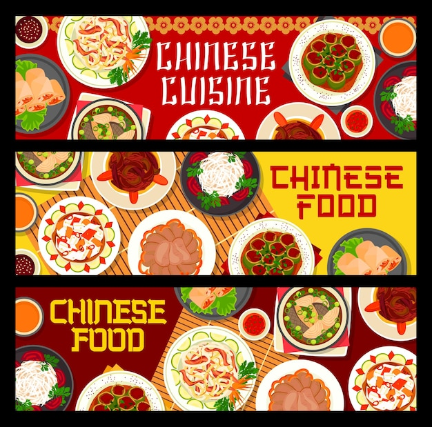 シーフード、肉、野菜料理のアジア料理バナーの中華料理。