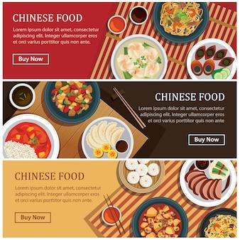 Китайская еда веб-баннер. китайская уличная еда талон.