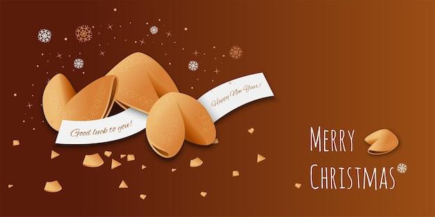 종이에 소원이 있는 중국 포춘 쿠키. 메리 크리스마스.