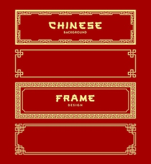 Chinese frame  banners collections on gold and red background, illustrations