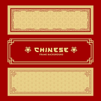 Chinese frame banners style collections on gold and red background, illustrations